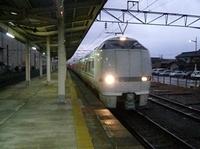P1060689