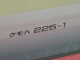 112214