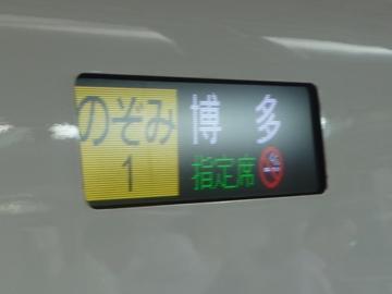 173103