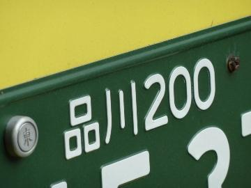 230812