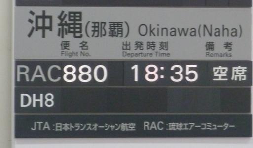 2x0815