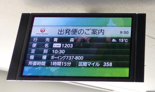 373003